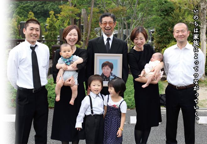 家族に向き合う人たちの物語